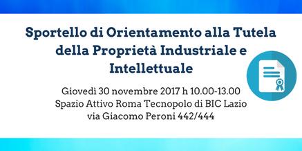 SPORTELLO IPR Tecnopolo Tiburtino – Proprietà Industriale e Intellettuale