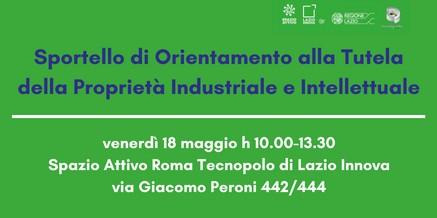 Sportello IPR (Intellectual Property Rights) – Secondo appuntamento 2018