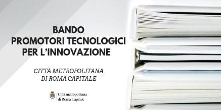 """Bando """"Promotori Tecnologici per l'Innovazione"""" – Città metropolitana di Roma Capitale"""