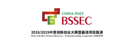 Best Startup Showcase – percorsi di internazionalizzazione in Cina