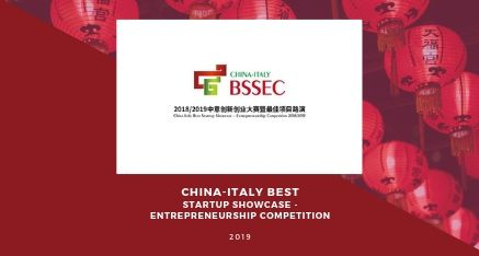CHINA-ITALY BEST STARTUP SHOWCASE - ENTREPRENEURSHIP COMPETITION
