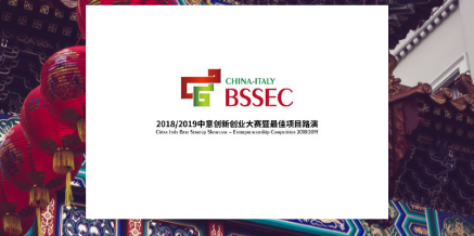 China-Italy Best Startup Showcase-Entrepreneuship Competition 2019